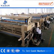 Jlh740 Medical Sterile Gauze Machine Air Jet Loom Price