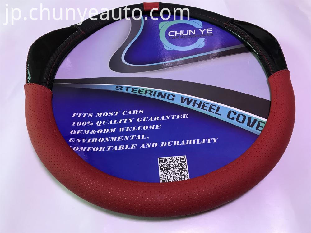 janpa steering wheel cover