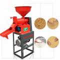 DAWN AGRO Small Rice Rice Moinho Processing Machine Filipinas
