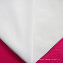 T/C Poplin White for Wholesale