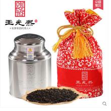 nuevo regalo té Keemun negro huangshan songluo alta calidad embalado en caja de metal de 250 g