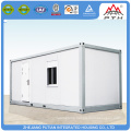 Building materials shopping mall prefabricated coffee shop