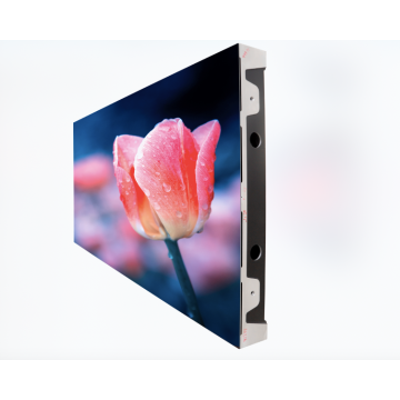 Planar LED-Videowand Amazon