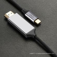 Универсальный кабель HDMI для телефона к телевизору