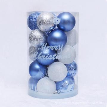 light blue color plastic Xmas ball