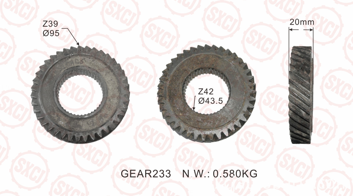 Transfer Gear Box Ring