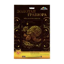 Ofícios de papel cartão raspadinhas ouro de gravura tartaruga