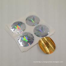 высокое качество самоклеящаяся лазерная печать изготовленный на заказ стикер hologram завод