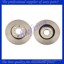 MDC1756 DF4824 55311-62J00 meilleurs freins et rotors pour opel agila