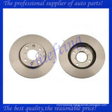 MDC1756 DF4824 55311-62J00 best brakes and rotors for opel agila