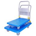 Silent brake folding trolley Plastic platform trolley Trolley 50 * 70cm / 60 * 90cm