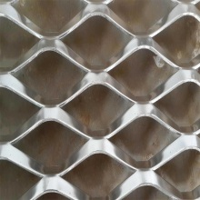 Decorative Aluminum Powder Coated Expanded Metal Mesh