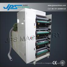 JPS650-4c Автоматический ролл маркировочный пресс для товарных знаков