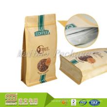 Sachet d'emballage de café doublé de papier d'aluminium de papier d'emballage de papier peint de papier de métier fait sur commande de fond 200g