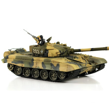 1/24 Scale Remote Control Infrared Tank Toys