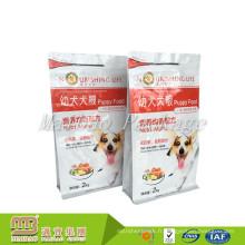 Tailles faites sur commande 1Kg 2Kg 5Kg paquet plat de nourriture d'animal familier de tirette de gousset de côté inférieur et sac d'emballage alimentaire d'animal familier