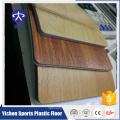 Indoor Dance Studio PVC Vinyl Rolled Flooring Sheet