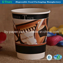 Paper Cups with Logo in Promotional Price