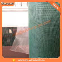 Wholesale al-mg alloy window screen/insect proof mesh