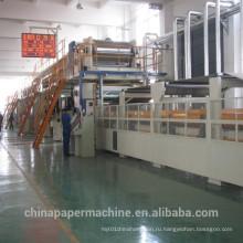 Машина для производства гофрированной бумаги