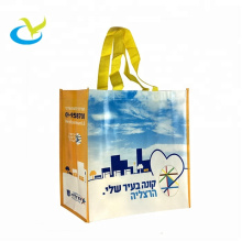 Advertisement recycled cheap china used bopp laminated eco green pp woven polypropylene bag