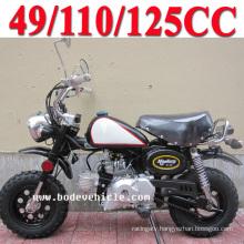 50cc/110cc /125cc Cheap Electric Pitbike for Sale Cheap/Kids Gas Pit Bike (MC-648)