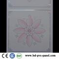 30cm 6 mm Hotstamp PVC Panel PVC Ceiling