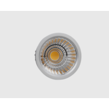 Dimmable LED MR16 Ceiling Spot Lights