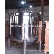 Химический смесительный бак из нержавеющей стали объемом 2000 литров