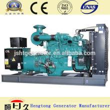 Paou NT271ZW40 Diesel Generator Set