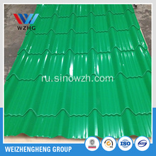 Green color steel tile in different models
