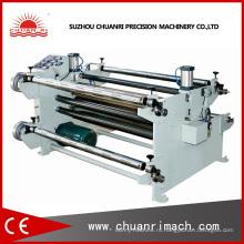 Предварительно клееный автоматическая рулон бумаги ламинатор машина (TH-650)