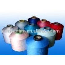 PP Texturised Yarn