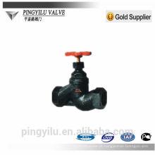 Válvula de globo de água com fornecedor de china de preço fabricante