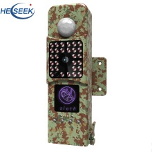 Wireless Forestry Hunting Trail Camera APP