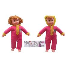 18 Zoll Mode süße Puppe Baumwolle Puppe mit IC (10227218)