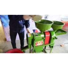 Rice Mill Machinery Price / Rice Mill Machine