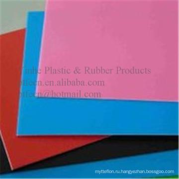 Чисто прессованная Эко-дружественных полипропилен PP пластичный лист