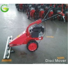 Gasoline Scythe Mower (QFG)