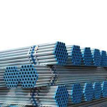 Tubos de acero al carbono galvanizado revestidos de plástico