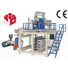 Machine de soufflage de film thermorétractable en PVC (SJ-50-55-65)