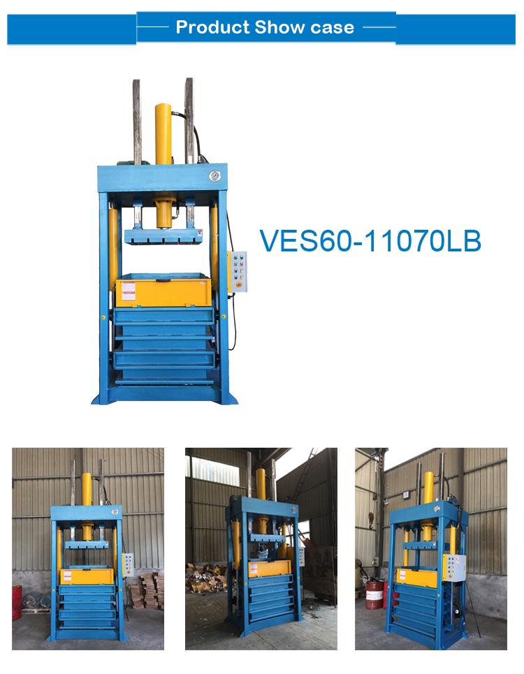 VES60-11070-LB1