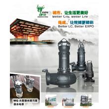 Bomba de água Waste doméstico e da vida