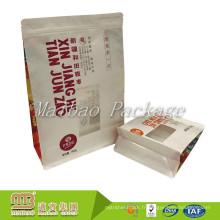 Sac de papier de Kraft de fond de gousset latéral de gousset latéral de fermeture à glissière de refermable faite sur commande de sac pour des écrous / nourriture séchée