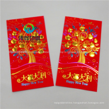 Custom Printing Chinese New Year Lucky Envelope / Greeting Card