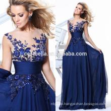 Schicke stilvolle königliche blaue nach Maß Abend-Kleid 2017 Abschlussball-Kleider