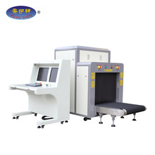 24 Bit real colors,X-Ray Baggage scanner