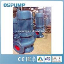 Large vertical pipeline sump pump