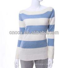 12STC0636 лодка шеи женщин синий белый полосатый свитер