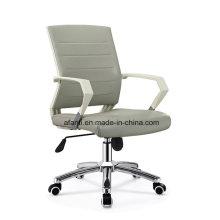 Cadeira de escritório de couro de nylon simples simples girável (B639-1)